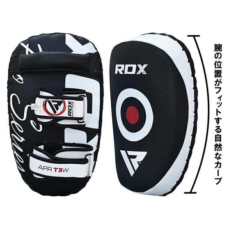 開店記念全品送料無料 正規品 RDX パンチングミット ボクシング ボクササイズ フィットネス 2個セット