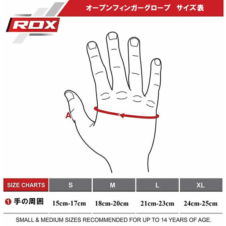 オープンフィンガーグローブ 総合格闘技 MMA