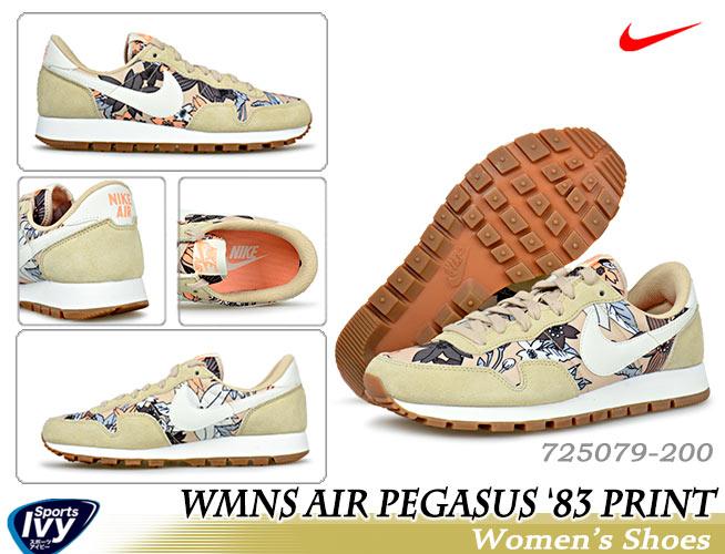 [Nike] Women's Air Pegasus 83 print 725079 200 400 NIKE [15Fall New!] Running shoes casual sneakers Sale 8000 yen or more free shipping