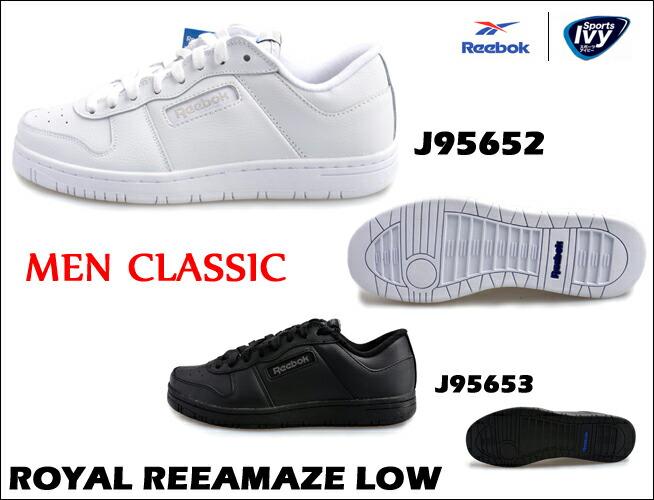 reebok classic reeamaze tennis shoes