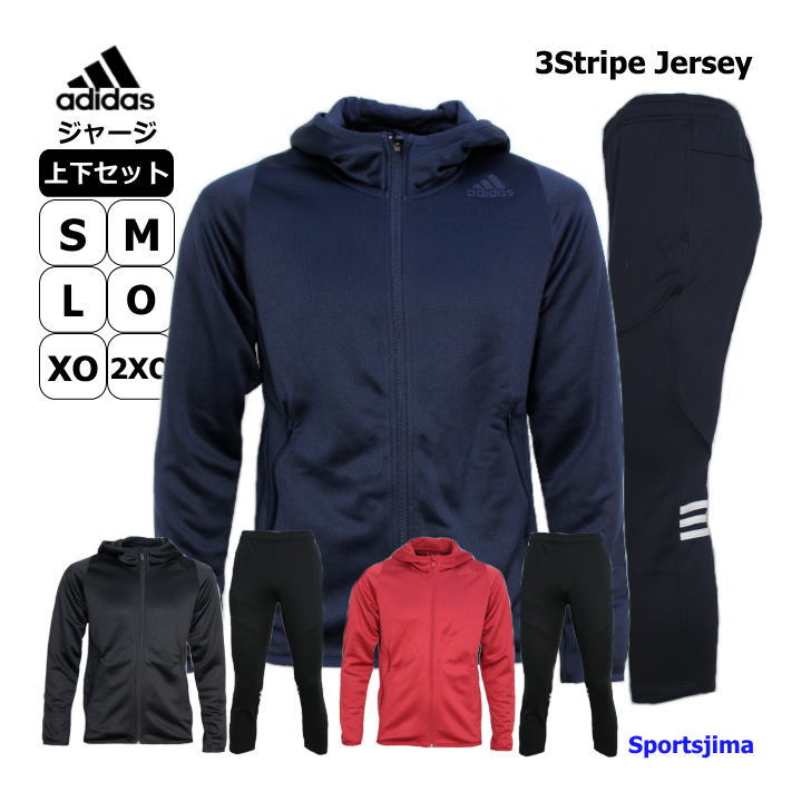 adidas i sweat dress set