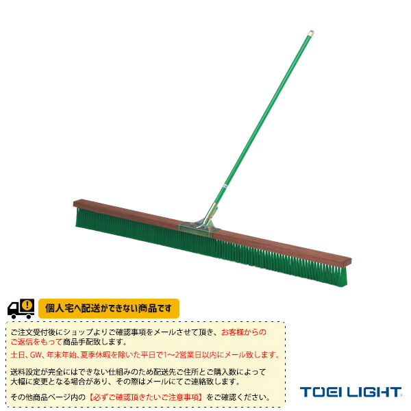[送料別途]コートブラシナイロン180(B-2318)
