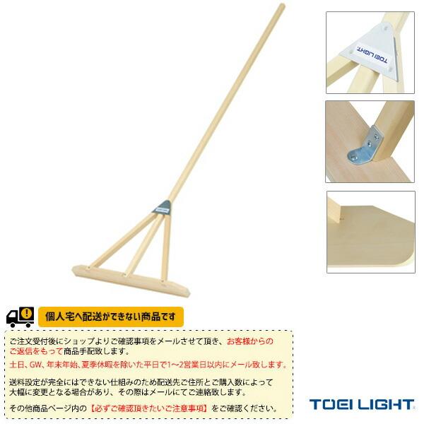 [送料別途]ヒノキレーキ70R(B-3707)