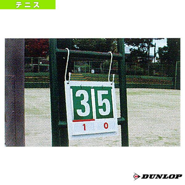 ミニスコアボード/簡易型(TC-515)