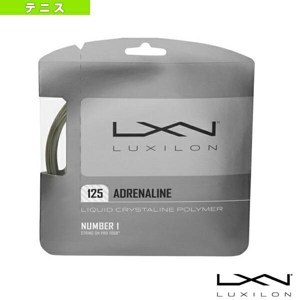 LUXILON ルキシロン/ADRENALINE 125/アドレナリン125(WRZ993800)