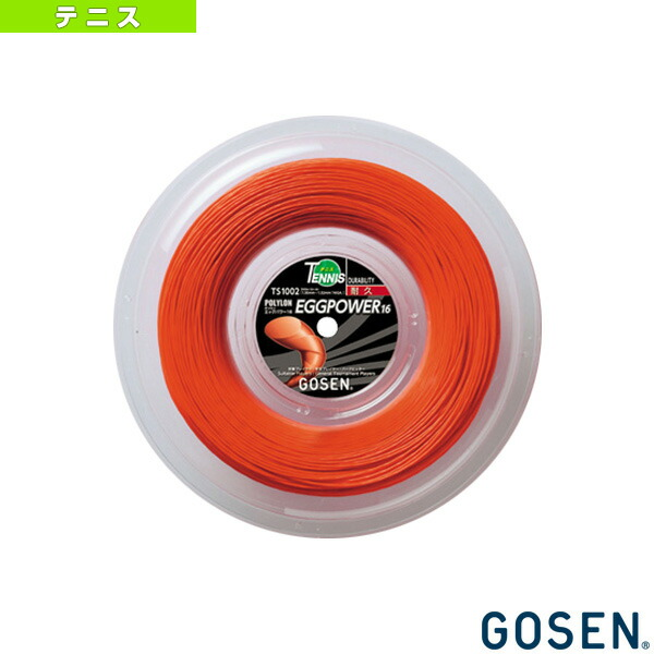 ポリロン エッグパワー16 オレンジ/POLYLON EGGPOWER 16/200mロール(TS1002)
