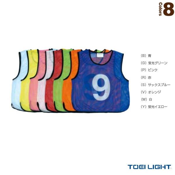 メッシュベスト11~20/同色10枚組/一般用フリーサイズ(B-3466)