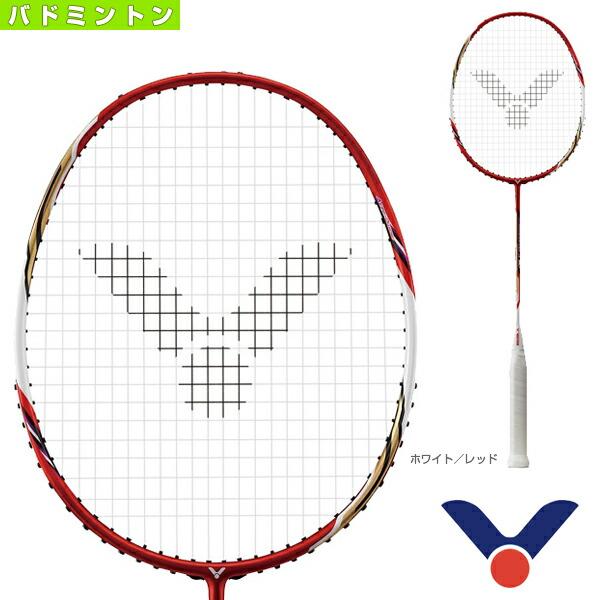 HYPERNANO X 80/ハイパーナノ X80(HX-80)