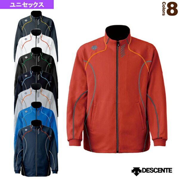 トレーニングジャケット/ユニセックス(DTM-1910B)