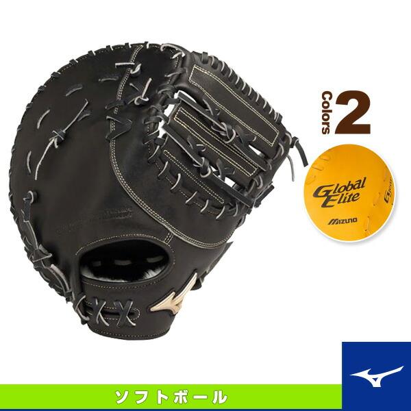 グローバルエリートG gear/ソフトボール・捕手・一塁手兼用ミット/AXI仕様(1AJCS14410)