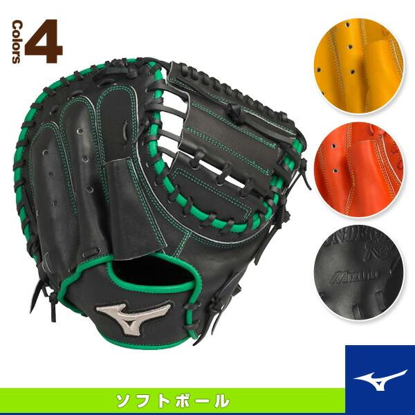 ワンダーレボ/ソフトボール・捕手用ミット/コンパクトタイプ(1AJCS14510)