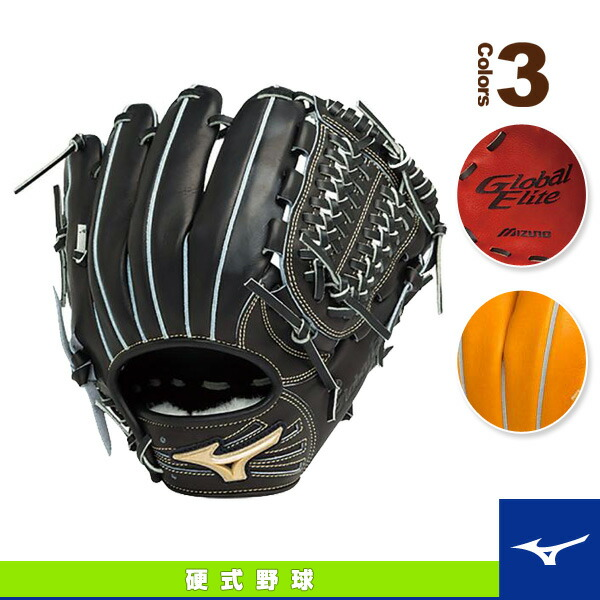 グローバルエリートG True/硬式・内野手用グラブ/NH1型/ポケット正面タイプ(1AJGH14303)