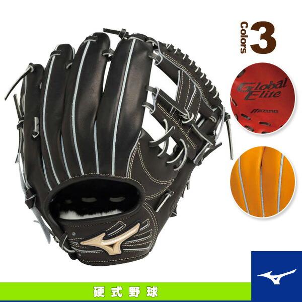 グローバルエリートG True/硬式・内野手用グラブ/NH型/ポケット正面タイプ(1AJGH14333)
