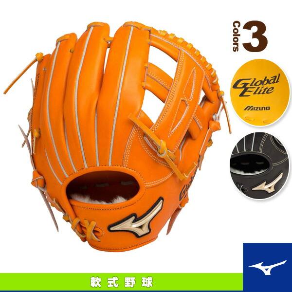 グローバルエリートG gear/軟式・内野手用グラブ(H1)/ダブルX/ポケット正面タイプ(1AJGR14403)