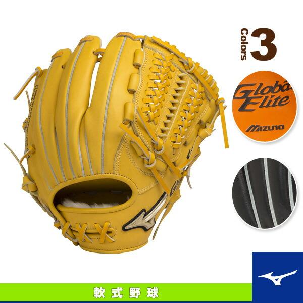 グローバルエリートG gear/軟式・内野手用グラブ(H2)/トリプルX/ポケットウェブ下タイプ(1AJGR14413)