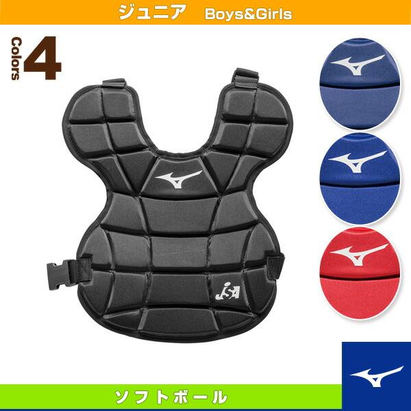 プロテクター/少年ソフトボール用/キャッチャー用防具/ジュニア(1DJPS500)