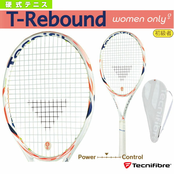 T-Rebound Lite 255/ティーリバウンドプロ ライト 255(BRTF86)