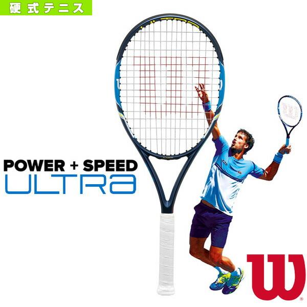ULTRA 103S/ウルトラ 103S(WRT729810)