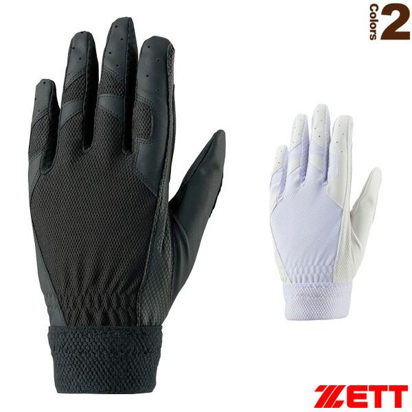 守備用手袋/高校生対応/片手用(BG269)