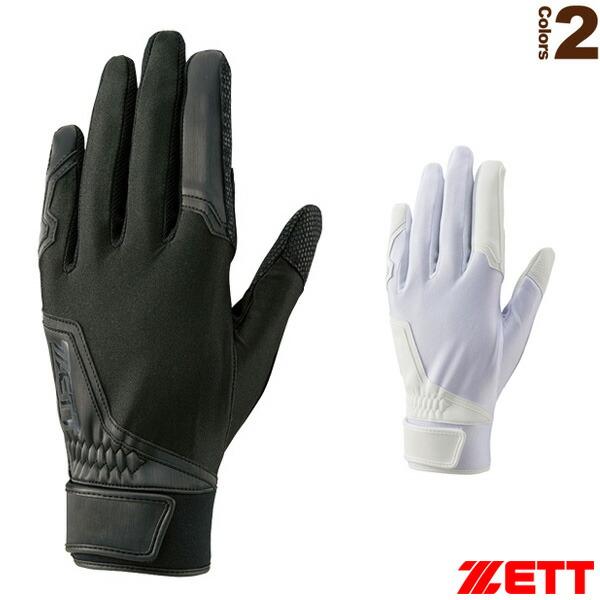 NEOSTATUS/守備用手袋/ネオステイタス/高校生対応/片手用(BG294HS)