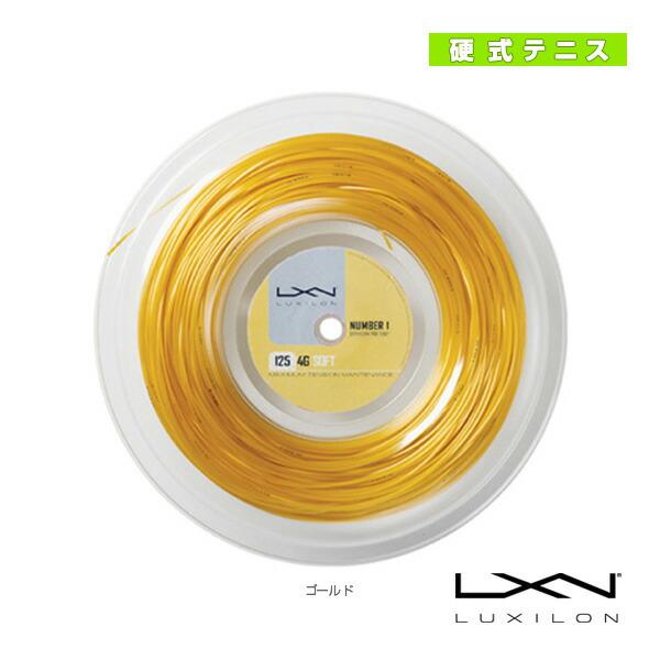 LUXILON ルキシロン/4G SOFT 125/4G ソフト 125/200mロール(WRZ990143)