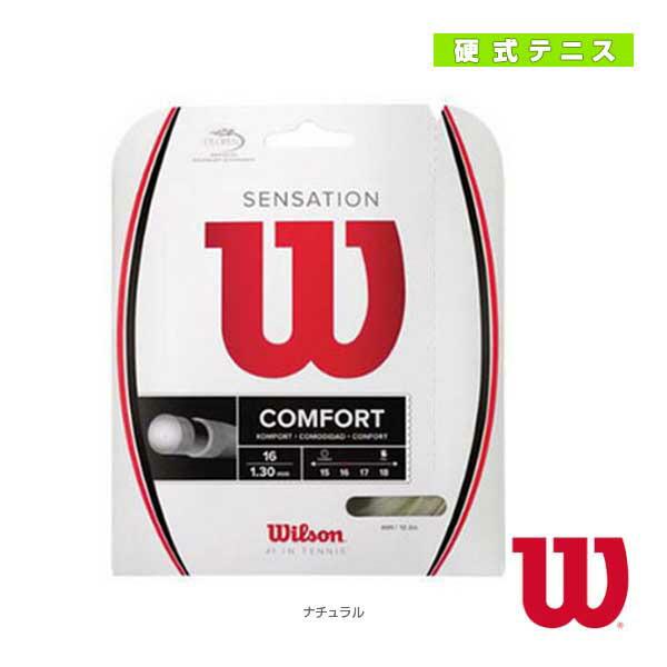 SENSATION 16/センセーション 16(WRZ941000)