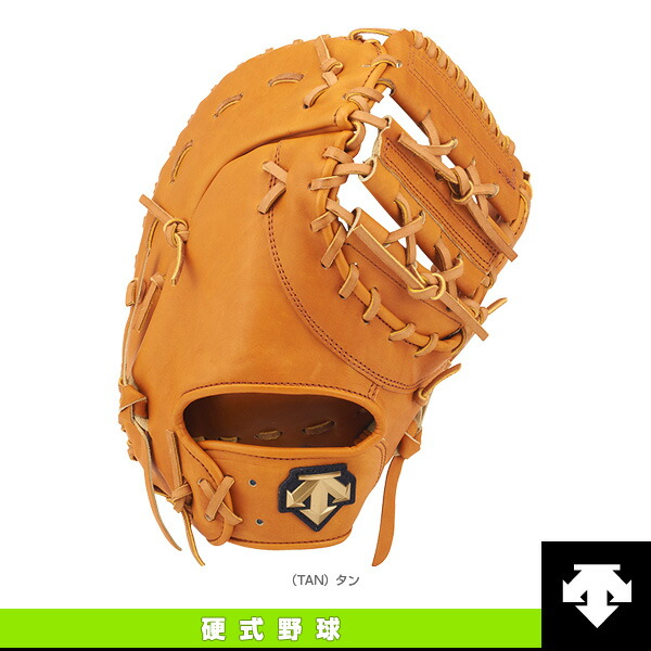 PROMADE/硬式野球ミット/ファースト用(DKG-PR530)
