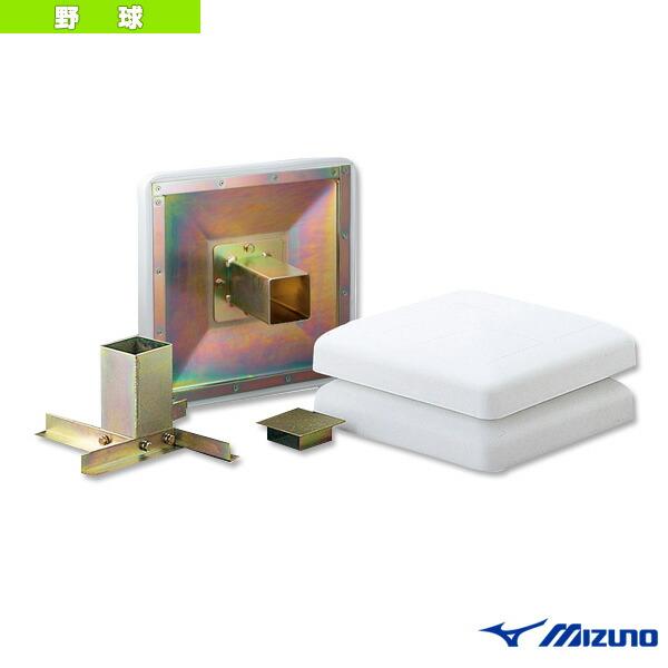 硬式・軟式・ソフト兼用塁ベース/3枚1組/公式規格品/高さ10cm(16JAB11000)