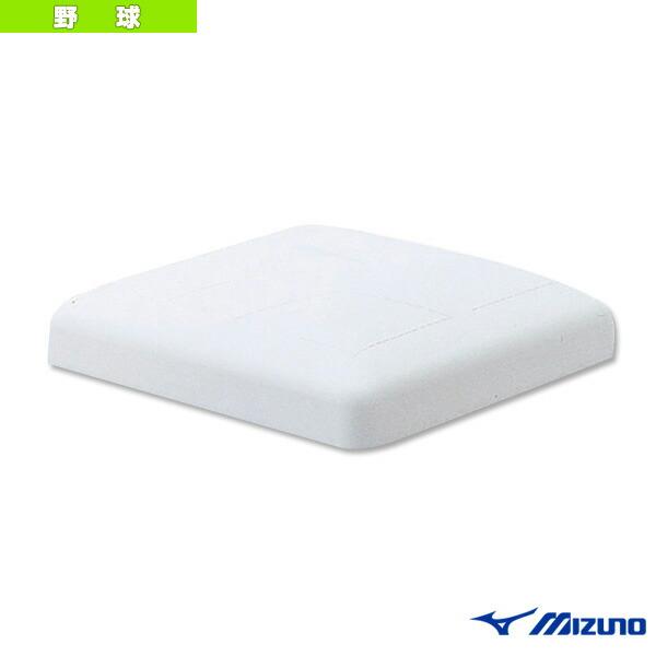 硬式・軟式・ソフト兼塁用ベース/1枚売り/公式規格品/高さ10cm(16JAB11110)