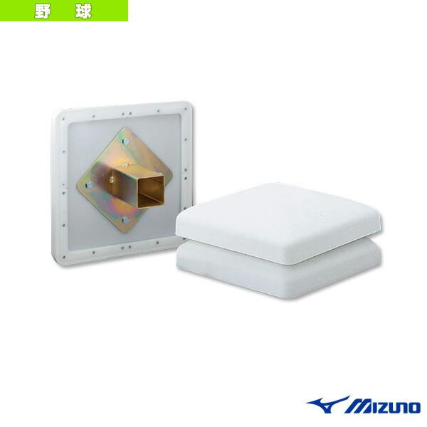 硬式・軟式・ソフト兼用塁ベース/3枚1組・止め金具付/公式規格品/高さ10cm(16JAB12000)