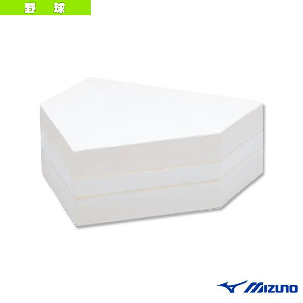 [送料お見積り]ホームベース/公式規格品/高さ16cm(16JAH10000)