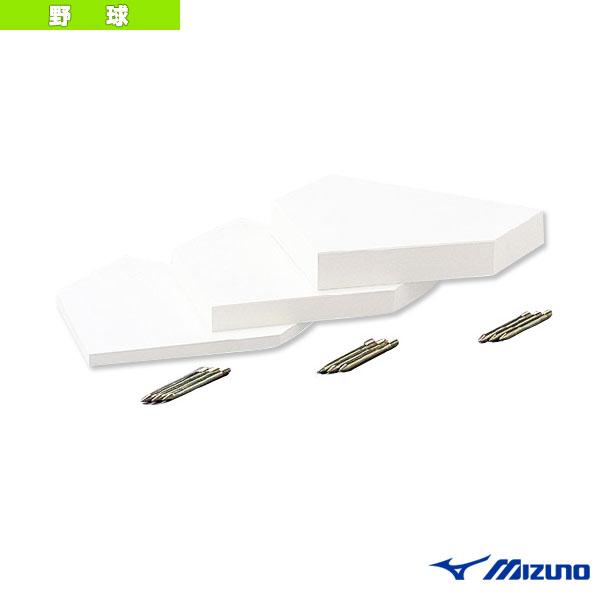 ホームベース/公式規格品/高さ2cm(16JAH11200)