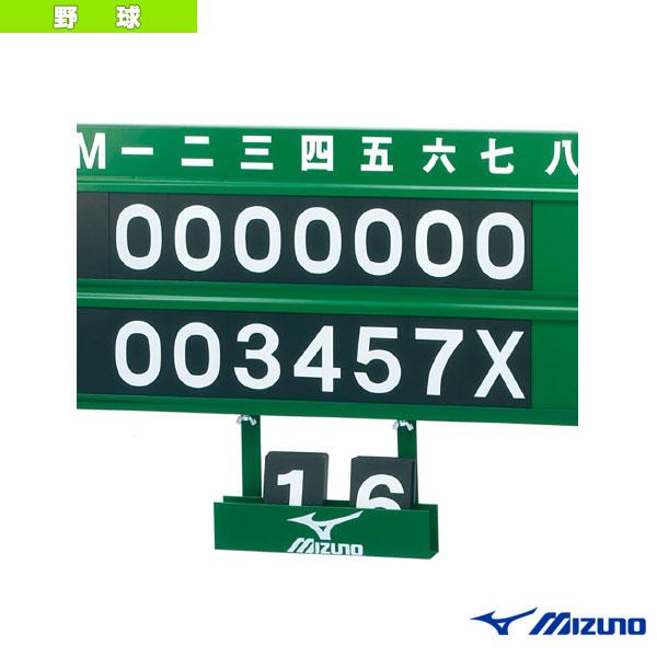 スコアボード用カード(1GJYA34200)