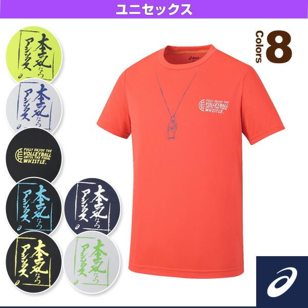 プリントTシャツHS/ユニセックス(XW687N)