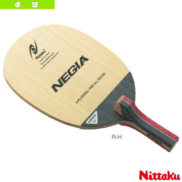 ネギア R-H/NEGIA R-H/反転式/日本式角丸型ペン(NE-6401)