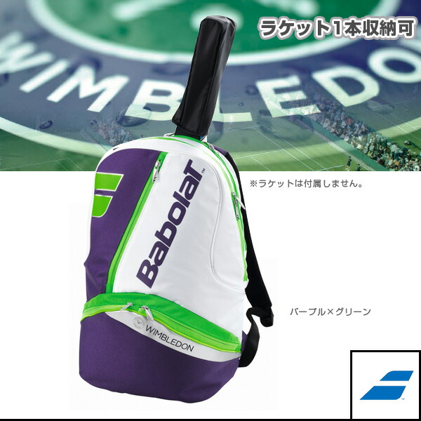 BACKPACK TEAM WIMBLEDON/バックパック チーム ウィンブルドン/ラケット収納可(BB753044)
