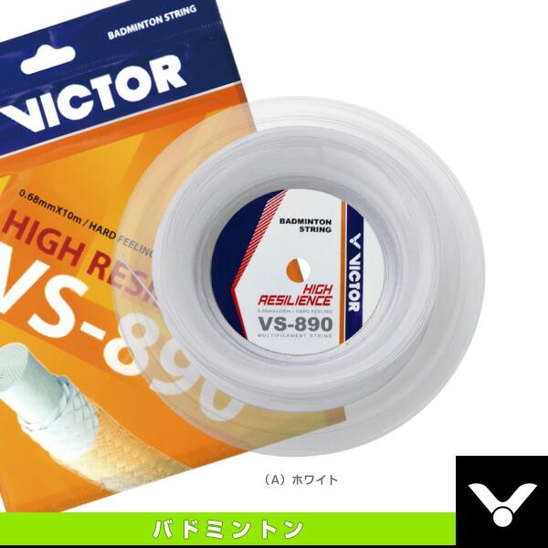 VS-890/200mロール(VS-890-II)