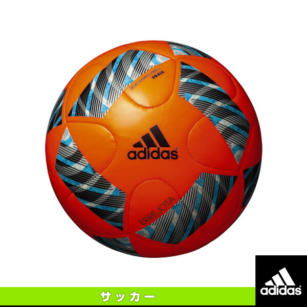 93b7bfc1c2 Sportsplaza  The adidas beach soccer balls ele hot pliers ...
