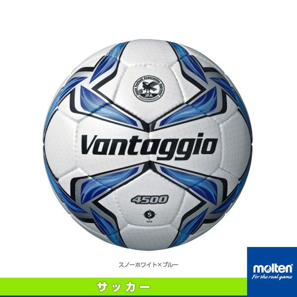 ヴァンタッジオ4500/検定球/土グラウンド用/5号球(F5V4501)