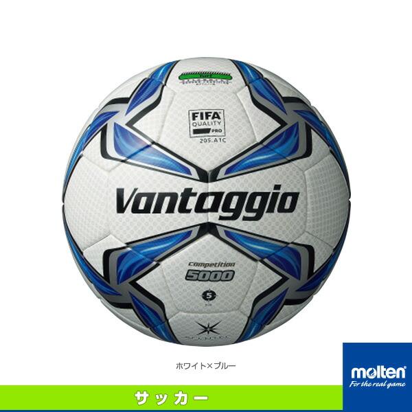 ヴァンタッジオ5000 コンペティション/国際公認球/芝グラウンド用/5号球(F5V5002)