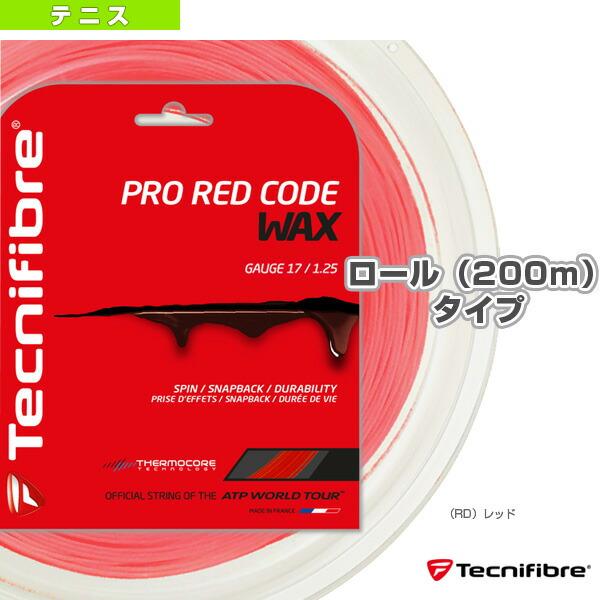 プロレッドコード ワックス/200mロール(TFR520/TFR521/TFR522)