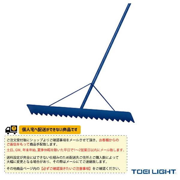 [送料別途]グランドレーキW90(G-1634)