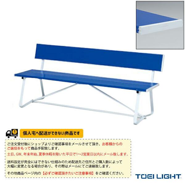 [送料別途]スポーツベンチSK180B(G-1638)