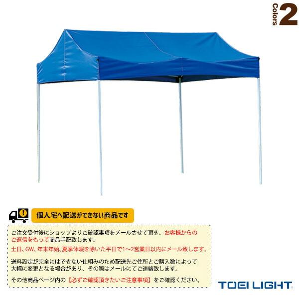 [送料別途]ワンタッチテントKK3030(G-1652)
