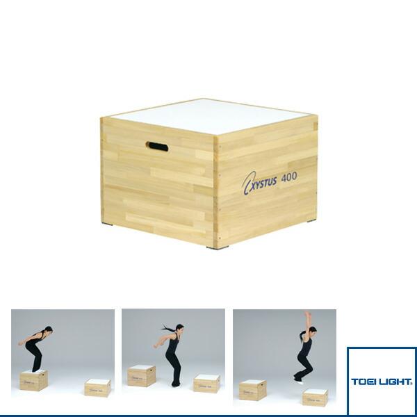 [送料別途]ステップボックス40(H-7186)