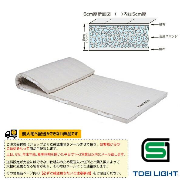 [送料別途]6cm厚合成スポンジマット 9号帆布/90×180×6cm(T-1913)