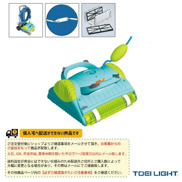 [送料別途]プールロボットモービーFX(B-2267)