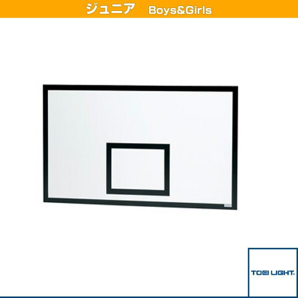 [送料別途]ミニバスケット板/1枚/ジュニア用(B-2281)