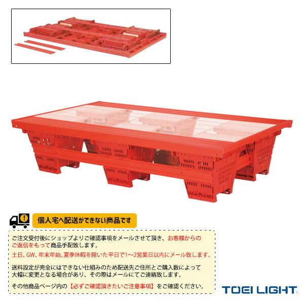 [送料別途]折りたたみプールフロア2/透明板/折りたたみタイプ(B-2387)