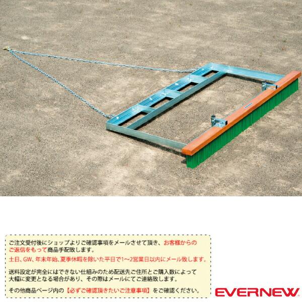[送料別途]グラウンドレーキマット ST2(EKA767)